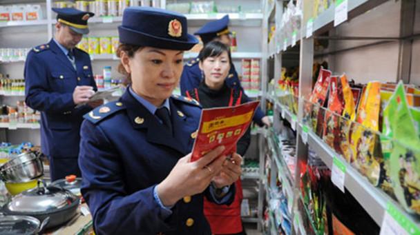 Food Safety Cina2